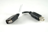 Cable, 100 mm, USB A receptacle to USB B male, 28 AWG, 30-00088 wire -- 10-00648 - Image
