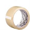 Tape -- 3M158827-ND - Image