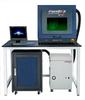 FiberStar Laser Cutting System 3900 Series