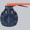 Cepex Classic Butterfly Valves -- 20460