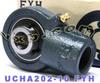 FYH Bearing UCHA202-10 5/8 -- Kit8853