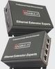 100Mbps Ethernet Extender Kit -- 860 Pro