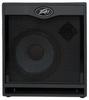 Pro Series Bass Amp & Cab -- PRO 115