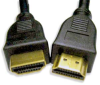 HDMI CABLE 15 METER GOLD -- 32-230-15M
