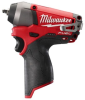Electric Impact Wrench -- 2452-20 - Image