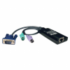 KVM Switches (Keyboard Video Mouse) - Cables -- B054-001-PS2-ND - Image
