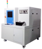 Laser System for Wafer Grooving AlGaInP