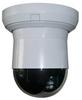 Indoor 18x PTZ Camera -- SEM18S-V48DN