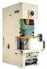 C Frame Mechanical Press -- SN1-110 - Image