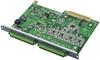 250 KS/s, 16 bit analog -- ECU-P1706