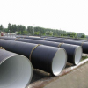 SSAW Pipe -- LD-001-PP12 - Image