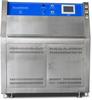 UV Lamp Accelerated environment tester/UV aging testing machine -- HD-E802