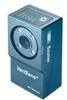 VeriSens® ID-100 Series Vision Sensor - 10mm Lens, White Illumination -- VS ID100M03W10RP -- View Larger Image