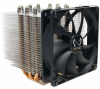 Scythe Ninja 2 Six Heat Pipe Universal CPU Cooler rev. B -- 16969