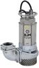 BJM Clear Liquid Dewatering Sump Pump -- JXF -Image
