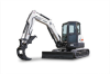 Zero Tail Swing Compact Excavator -- E45 - Image