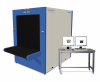 X-ray Screening Device -- HRX 1000?