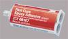 Fast Cure Epoxy Adhesive -- 2KVD1