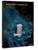 AutoCAD Inventor LT Ste 2012 UPG ACAD LT 2009-12 5P -- 596D105571110C1