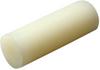 Glue, Adhesives, Applicators -- 3748PG-ND -Image