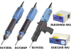 Work-Piece Friendly Electric Screwdrivers -- 30 / 45 SPC Series