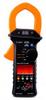 Handheld Clamp Meter -- Agilent U1213A