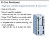 E-Con Controller -- MODEL E-CON - Image