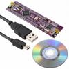 Evaluation Boards - Embedded - MCU, DSP -- NUTINY-SDK-NANO120-ND