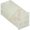 Connector, Soft Shell; Nylon; Natural; Wire-to-Wire and Wire-to-Board; 4 -- 70083367 - Image