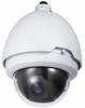 600TVL WDR PTZ Series: PTZ180XWDR, PTZ2801WDR, PTZ3601WDR -- PTZWDR