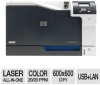 HP CP5225n CE711A LaserJet Color Printer - 600 x 600 dpi, 20 -- CE711A