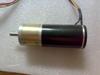 Slotless BLDC Motors -- BL4384IE