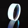 Plano Concave Lens