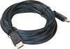 Rocelco 3 Metre HDMI Cable -- 8281339 - Image
