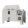 Textile Salt Corrosion Test Chamber -- HD-E808-60