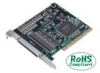 Isolated Digital I/O Board -- PIO-16/16L(PCI)H