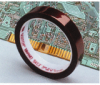 High Temperature Tape -- 5419-05 - Image