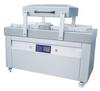 DC Series Vacuum Chamber Packaging Machines -- Model DC-640 Packaging Machine