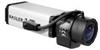 2MP IP Camera -- BIP-1600c - Image