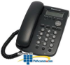 Panasonic SIP Protocol Speakerphone with 2 Line LCD Display -- KX-HGT100