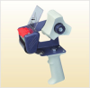 Carton Sealing Tape Hand Held Dispenser_Industrial Grade - Image