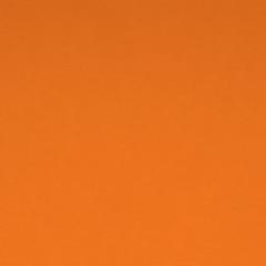 Ly 611 Datasheet Morbern Inc Burnt Orange Vinyl Upholstery