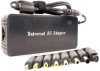 Universal Laptop AC Adapter 120W Variable 7 DC Voltages Output -- AD-UNV-02