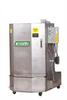 KleenTec SprayMaster 9600 85 Gallon Front Loading Spray Wash -- KLEKT9600