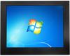 12.1 Inch Vesa/Wall Mount LCD Monitor -- AMG-12IPTP01T1 -- View Larger Image