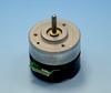 Brushless DC Motor: Inner Rotor Type - Image