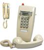 Asimitel 2554 MWD Pandu Guest Wall Phone - Image