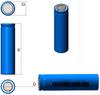 Li-ion Battery -- TP-18650LP-3.7V2500mAh
