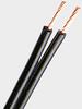 Twin Wires With Single Insulated Wires -- FLEXI-ZW / SILI-ZW / PLAST-ZW - Image