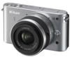 Nikon 1 J2 Silver 10mp 3in LCD Interchangeable Lens Digital Camera w/ 10-30mm and 30-110mm VR Lenses -- 27586
